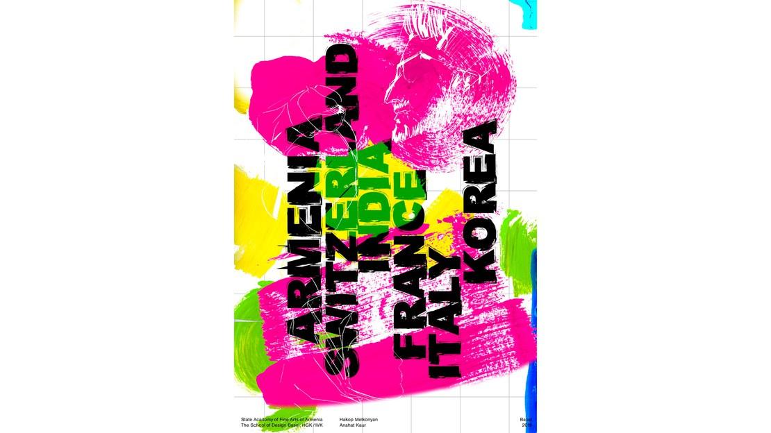 Workshop_poster_Anahat_Hakob_1_gal.jpg
