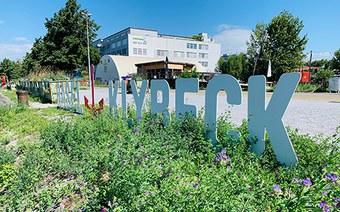 Forschungsprojekt «Clim'Ability Design» begleitet Arealentwicklung im Basler Klybeck