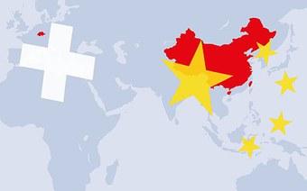 Innovation zwischen der Schweiz und China