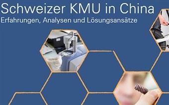 Schweizer KMU in China