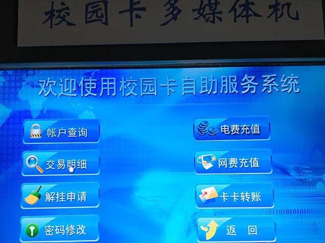 HLS-china-gantenbein-12.jpg