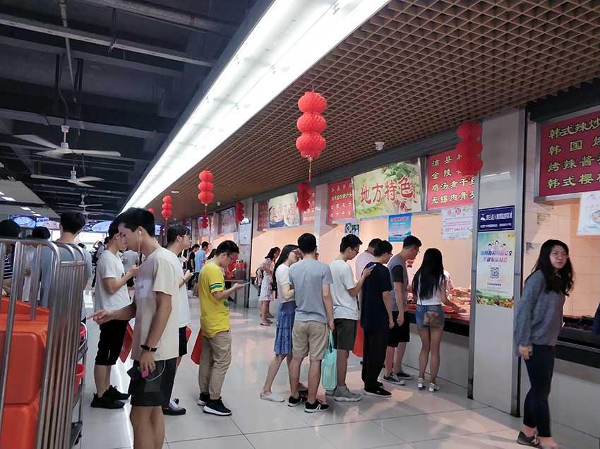 HLS-china-gantenbein-14.jpg