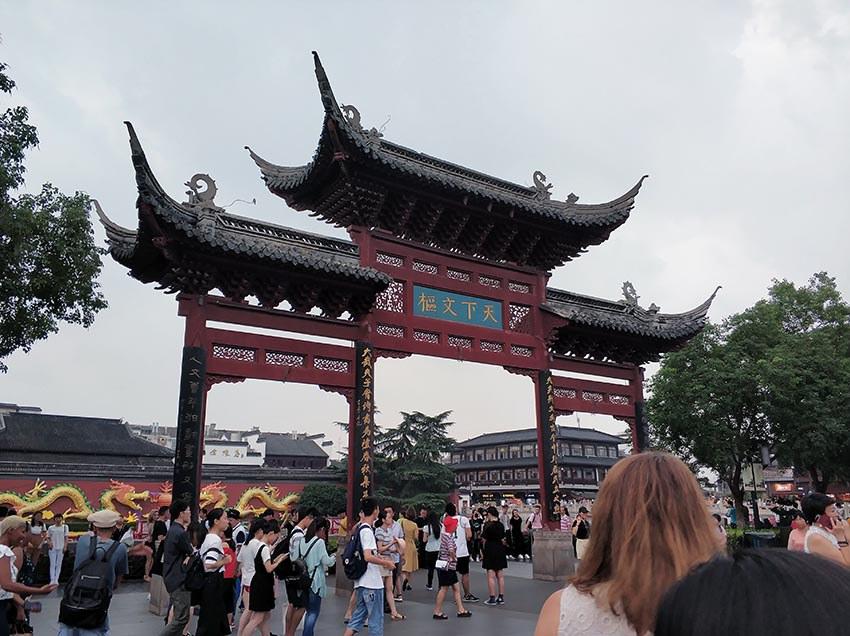 HLS-china-gantenbein-5.jpg