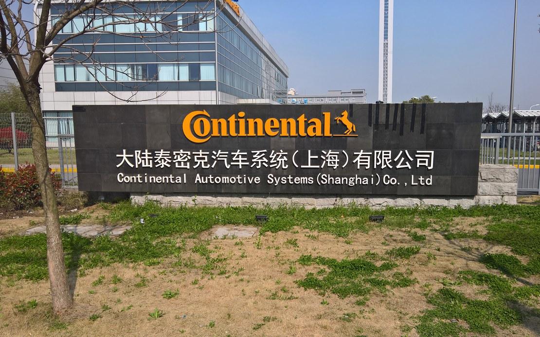 Mechatronik_Exkursion_China_7.jpg