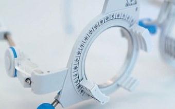 Clinique optométrique à Olten